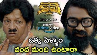 Rahul Ramakrishna Punch To Shaking Seshu | #Kalki Full Movie On Prime Video | Prashanth Varma
