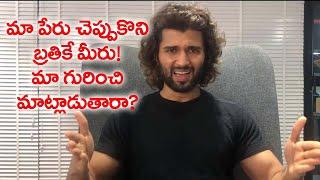 Vijay Devarakonda Fires on Fake News Website | #KillFakeNews | Top Telugu TV