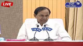 Lock Down Extends 29th May 2020 | KCR Press Meet | Top Telugu TV