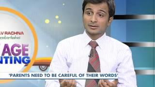 New Age Parenting | Ep 23 ( Part 1) | Handling Pressure | Sanjeevani & Siddhart Chopra