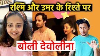 Devoleena Reacts To Rashmi And Umar Riaz Relation; Here's What She Said
