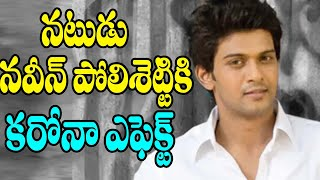 Naveen Polishetty  Latest News   Tollywood Gossips   Tollywood Celebrities News   Top Telugu TV