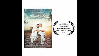 JACK N JILL PICTURES की फिल्म 'द वॉलेट' Jio Cinema और Filmeraa App पर हुई रिलीज़