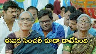 ఈవిడ సెంచరీ కూడా దాటేసింది | Srinivas Reddy Comedy Movie Scenes
