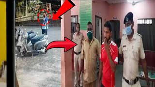 WATCH: Caught red-handed while stealing mobiles from bikes at Vasco!