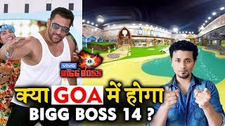 Bigg Boss 14 NEW Location In GOA? | Salman Khan SHOW