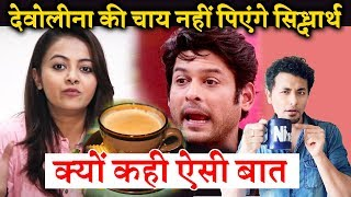 Devoleena Reaction On Chai Pasta Date With Sidharth Shukla
