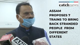 Assam Proposes 7 Trains To Bring Back Stranded People From Different States | Catch News