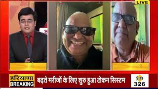 JANTA TV पर  डायरेक्टर, प्रोड्यूसर और अभिनेता SATISH KAUSHIK EXCLUSIVE