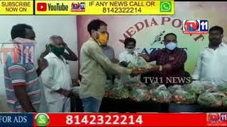 Vegetable distribution to journalists .Kazipet .. About 35 journalists, under the guidance of Vadlak