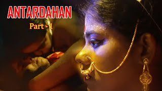 New Bangla Telefilm 2020 | Antardahan -অন্তর্দহন | Part 1 | Bangla Short Film 2020