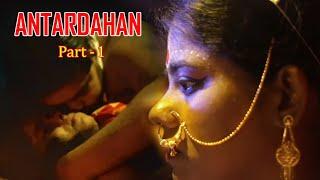 New Bangla Telefilm 2020 | Antardahan -অন্তর্দহন | Part 1 | Bangla Short Film 2020