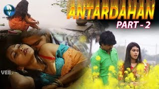 New Bangla Telefilm 2020 | Antardahan -অন্তর্দহন | Part 2 | Bangla Short Film 2020