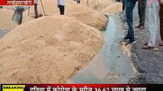 LakhimpurKheri   आखिर कब सुधरेगा सिस्टम ? बारिश मे भीगा किसान का गेहूं   JAN TV