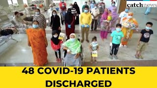 48 COVID-19 Patients Discharged After Recovery In Ahmedabad | Latest News In English | Catch News