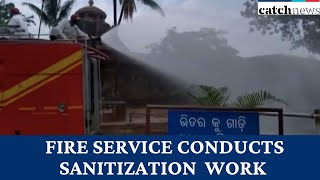 Bhubaneswar Fire Service Conducts Sanitization Work At Lingaraj Temple Amid Coronavirus | Catch News