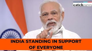 India Standing In Support Of Everyone Without Any Discrimination Across Globe, Says PM Modi