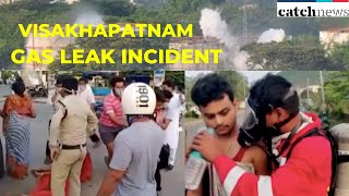Gas Has Been Neutralized, FIR Registered: Visakhapatnam CP On Andhra Gas Leak Incident | Catch News