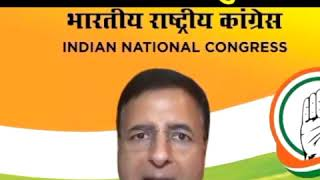 Randeep Singh Surjewala addresses media on Aarogya Setu app