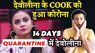 Devoleena's Cook Tests POSITIVE | Devoleena Quarantined For 14 Days