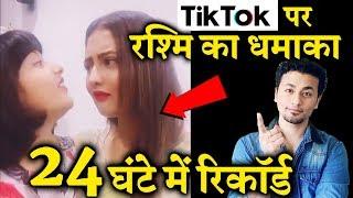 Rashmi Desai 1st Video On TIK TOK GETS Massive Response Within 24 Hours