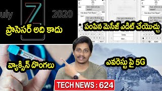 TechNews in telugu 624:5G Signal on Mount Everest,oneplusz processor,lockdown,realme x3,aarogya setu