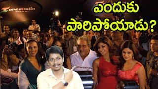 why vijay mallya ran away telugu