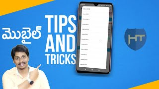 Unknown Android Mobile TIPS &TRICKS,HACKS you should try 2020 Telugu