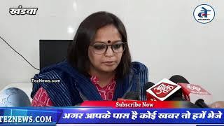 खंडवा में नहीं मिला कोई कोरोना मरीज,  कलेक्टर तन्वी सुन्द्रियाल   Khandwa Collector Tanvi Sundriyal