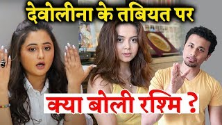 Rashmi Desai Reaction On Devoleena Home Quarantine; Here's What She Said