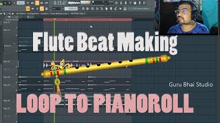 Flute Beat Making in FL STUDIO HINDI   RAP BEAT 2020   HOWTORAP