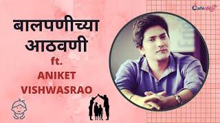 Baalpanichya Athwani ft. Aniket Vishwasrao | CafeMarathi