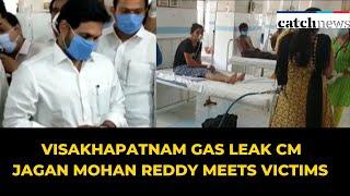 Visakhapatnam Gas Leak: CM Jagan Mohan Reddy Meets Victims At Hospital | Catch News