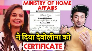 Devoleena Gets Appreciation Certificate From Ministry Of Home Affairs; Here's Why