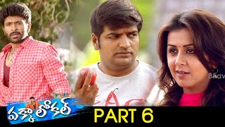 Pakka Local Full Movie Part 6 | Latest Telugu Movie | Vikram Prabhu | Nikki Galrani | Bindhu Madhavi