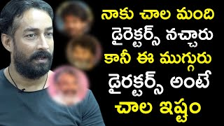 Amit Sensational Comments on Tollywood Directors | Amit Tiwari Latest Interview