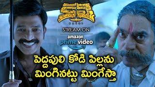 Ashtosh Rana Warning Rajasekhar | #Kalki Full Movie Now On Prime Video | Prashanth Varma
