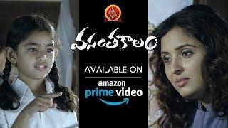 Abha Lawson Adopts Shruthi | Vasantha Kalam Full Movie On Prime Video | Bhoomika