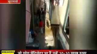 Varanasi | बाहर घूमने से मना करने पर झगड़ा, 5 लोग घायल, दो की हालत नाजुक | JAN TV