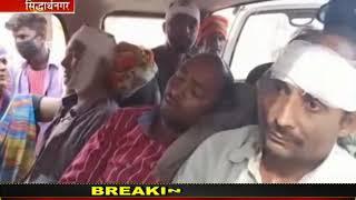Siddharthnagar | दो पक्षों में हुई जमकर मारपीट, एक दर्जन से अधिक लोग हुए घायल | JAN TV