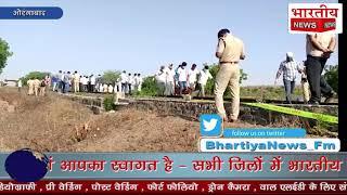 औरंगाबाद हादसे में म.प्र मुख्यमंत्री शिवराज सिंह ने मृतकों के परिजनों को 5-5 लाख रु मदद कि घोषणा।