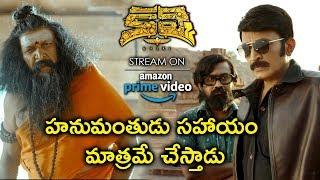 Rajasekhar Meets Nassar | #Kalki Full Movie Now On Prime Video | Prashanth Varma