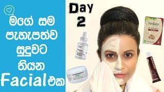 My Secret Skin Whitening Facial / Part 2 / Day 2