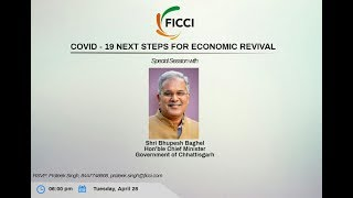 Special Session with Mr Bhupesh Baghel, CM of Chhattisgarh