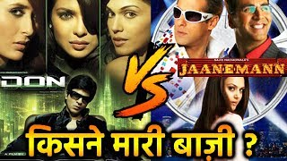 Don Vs Jaan-E-Mann Big Clash | Budget And Box Office Collection