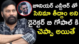 Chanti Addala Great Words About Jr NTR | Producer Chanti Addala Latest Interview