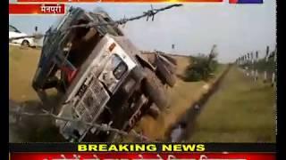 Menpuri | घी से भरा ट्रक पलटा, हादसे में ड्राइवर हुआ घायल