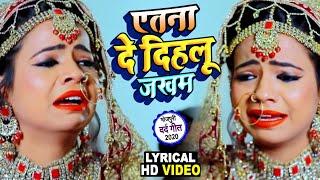 #HD_VIDEOअब तक का सबसे दर्द भरा गीत - यह दर्द भरा गीत किसी को भी रुला देगा -Deepak P - Sad Song 2020