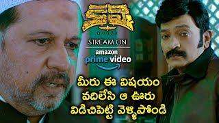Rajasekhar Meets Nanditha Father | #Kalki Full Movie Now On Prime Video | Prashanth Varma