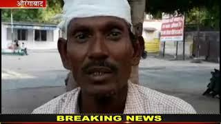 Aurangabad UP | 40-50 दबंगो ने दलितों पर बरपाया कहर, करीब एक दर्जन लोगों की लाठी- डंडों से पिटाई